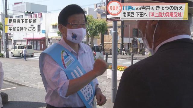 画像: 川勝氏:「水の問題はここだけの問題ではない」