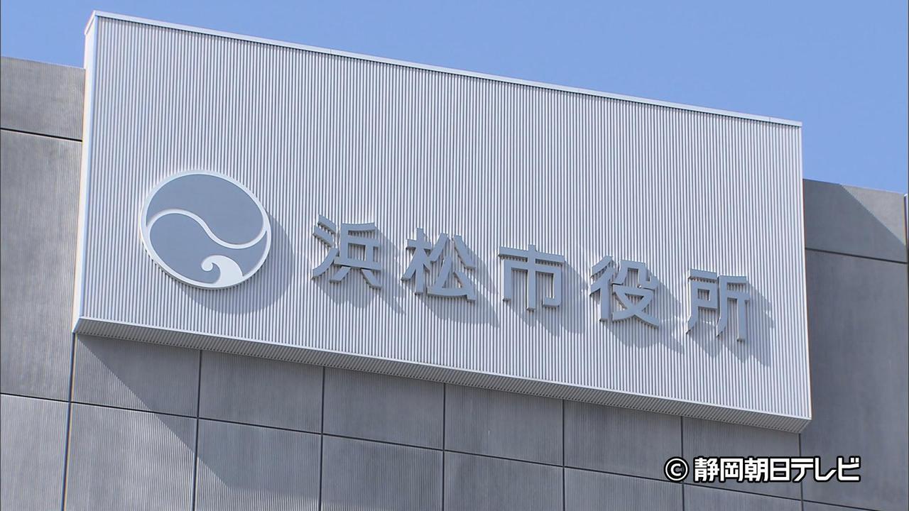 画像: 【速報 新型コロナ】浜松市5人感染 全員が軽症か無症状