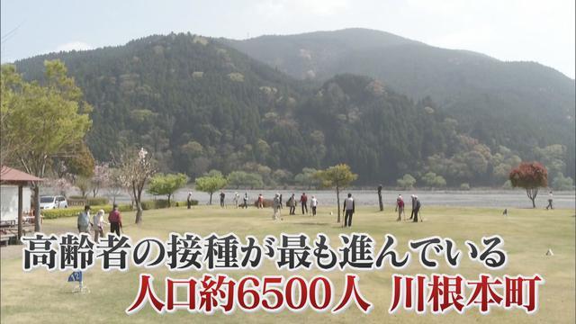 画像: 「8月めどに対象の全町民の接種を終了…」 静岡・川根本町のワクチン接種が早いヒミツ…「町が時間と場所を指定」