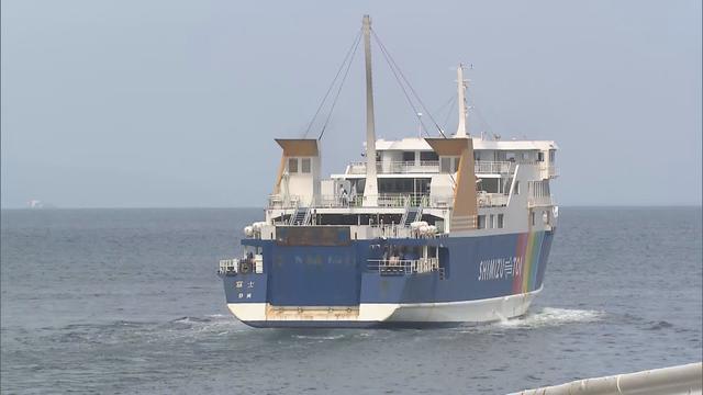 画像: 下船時に確認したら「1人足りない」…船内に持ち主不明の荷物 フェリーから乗客が落ちたか 静岡県 youtu.be