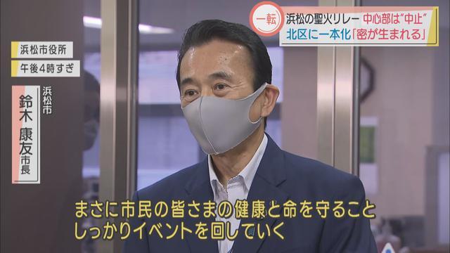 画像: 静岡県知事と浜松市長は…