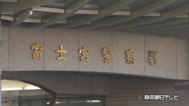 画像: 女子小学生へのわいせつ容疑で再逮捕 静岡・富士宮元市議