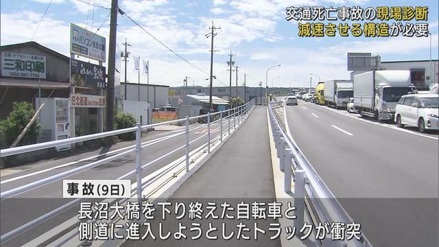 画像: 「物理的に減速させる構造が必要」 死亡事故現場を警察などが点検 静岡市 youtu.be