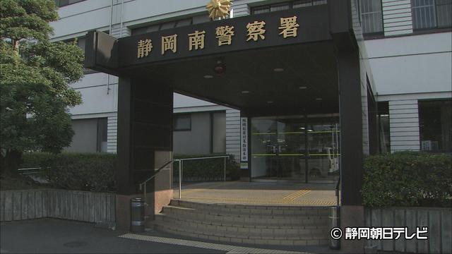 画像: 14匹のネコを置き去りにして引っ越した疑い 60歳の会社員を書類送検 静岡市