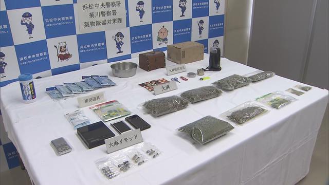 画像: 押収された大麻など
