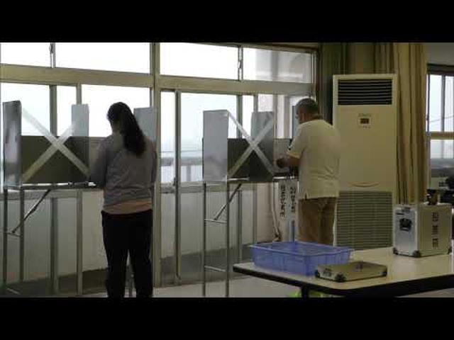 画像: 【静岡県知事選】熱海市初島では繰り上げ投票 youtu.be