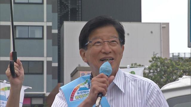 画像: 静岡県知事選挙 最後の訴え youtu.be