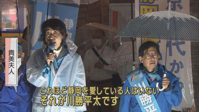 画像: 大井川にこだわる川勝氏