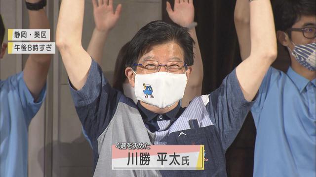 画像: 川勝平太氏
