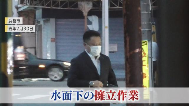 画像: 「本命」浜松市長に大きなハードル、県内出身の官僚も…難航した自民の候補者擁立作業 静岡県知事選の舞台裏 youtu.be