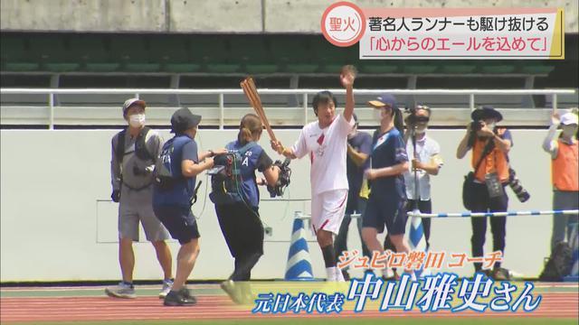 画像2: 荒川静香さんから中山雅史さん、そして百田夏菜子さんに…著名人ランナー続々と /聖火リレー 静岡・袋井市