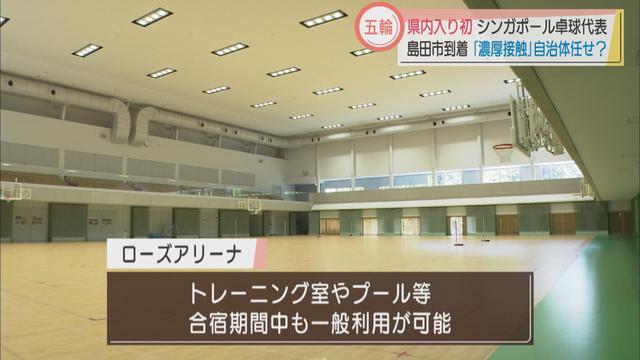画像3: 卓球シンガポール代表を迎えた静岡県島田市の新型コロナ対策