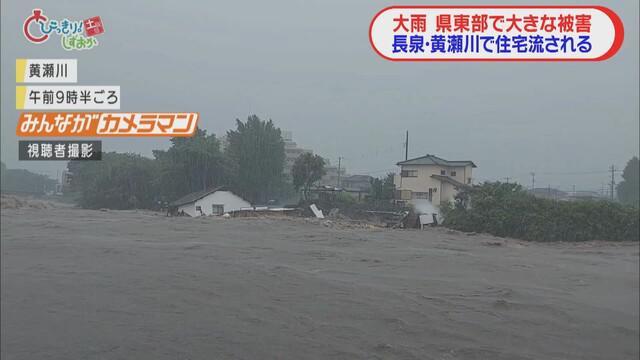 画像: 沼津市では住宅流出