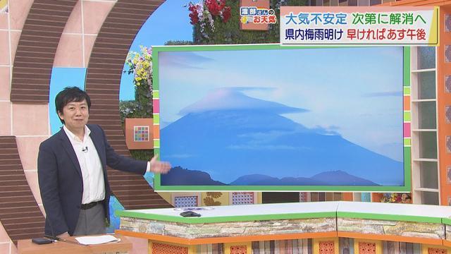 画像: 【7月15日 静岡】渡部さんのお天気 あす梅雨明けする可能性も youtu.be