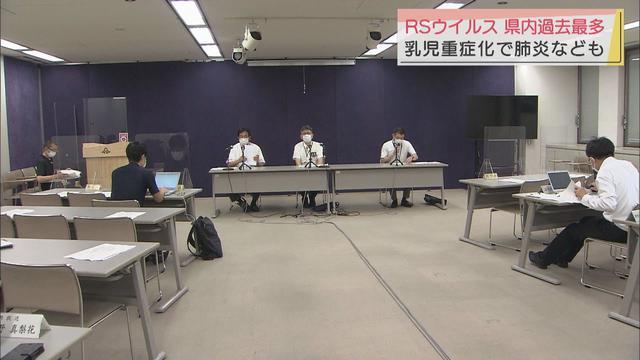 画像: 2歳以下の乳児の感染が多く…感染症「RSウイルス」が静岡県内で過去最多 youtu.be