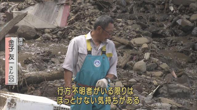 画像4: 海に流れ着いた「思い出の写真」を回収 不明者捜索のため船を出し続ける漁師 静岡・熱海市の土石流