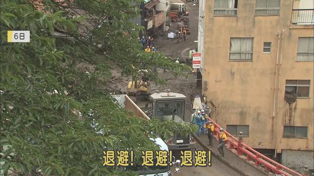 画像2: 二次災害の危険から何度も活動を中断