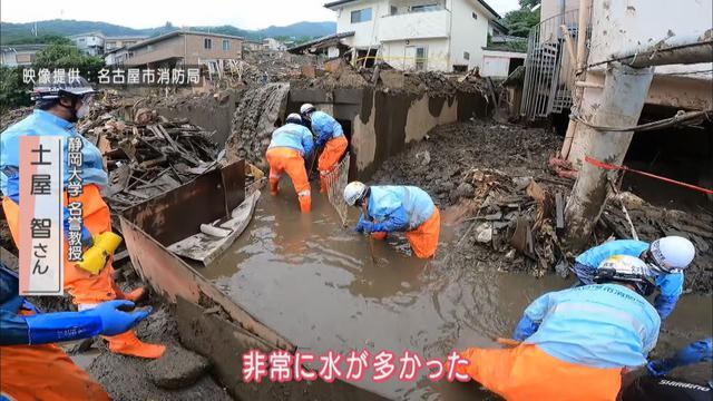 画像: 土砂の量が多い上、土の性質上、ぬかるんで足をとられる…