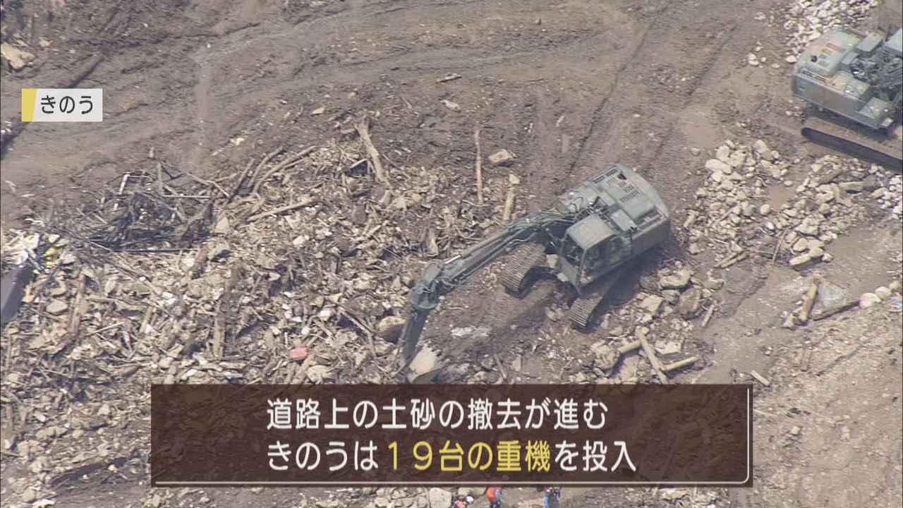 画像4: 二次災害の危険から何度も活動を中断