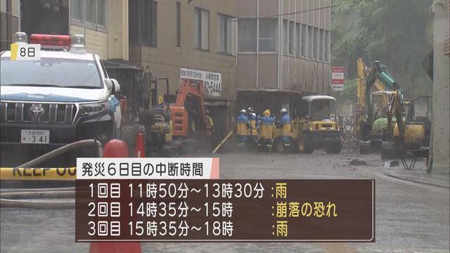 画像3: 二次災害の危険から何度も活動を中断