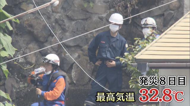 画像1: 二次災害の危険から何度も活動を中断