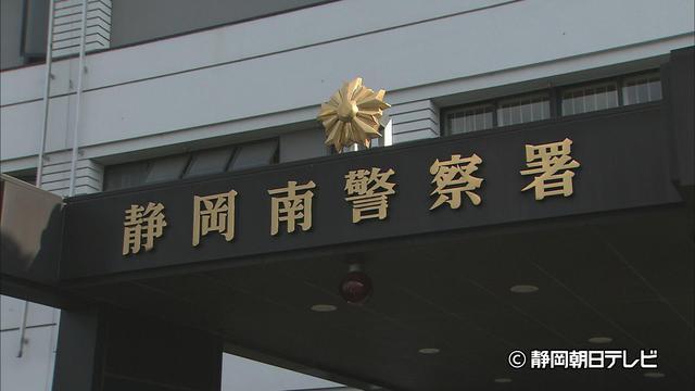 画像: 刃物で脅して現金数千円を奪った疑い…強盗などの容疑で48歳の男を逮捕 静岡市