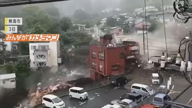 画像1: 「巻き込まれたら命を落とす恐怖感」…土石流から間一髪で逃れた消防士が語る「あの瞬間」 静岡・熱海市