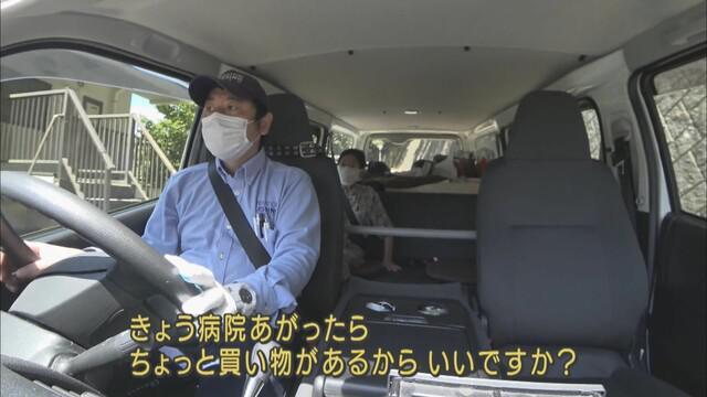 画像: 住民を乗せて病院へ