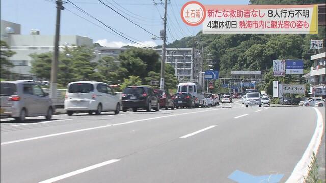 画像1: 4連休初日 首都圏からの車が目立ち