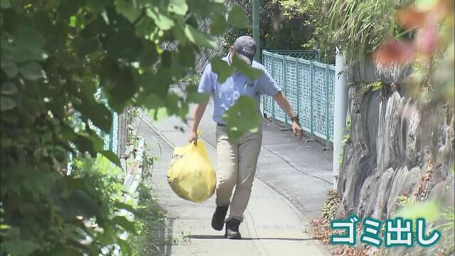画像: ゴミも「すごい臭い」 坂道が多く「マスクしているので息がきつい」