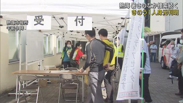 画像: ボランティアが土砂撤去作業