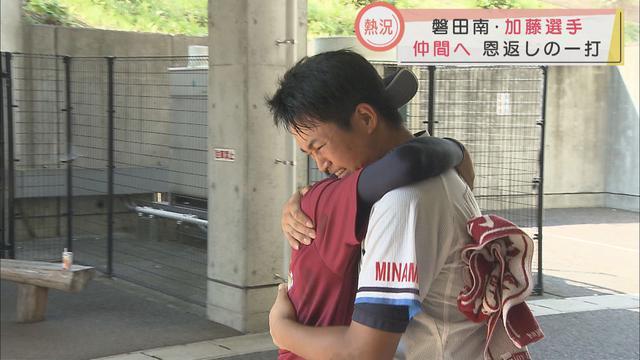 画像: 【高校野球静岡大会】チームメイトへの感謝を胸に、シード校に挑む磐田南