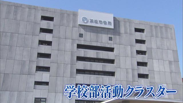 画像: 【新型コロナ】静岡県54人感染 新たなクラスターが発生し、下田市では拡大検査実施へ youtu.be