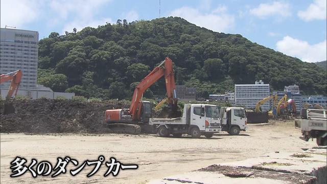 画像1: 市長「市内だけでは賄いきれない」 土砂と災害ごみ、置き場は満杯に近く…国・県と調整も 静岡・熱海市の土石流災害
