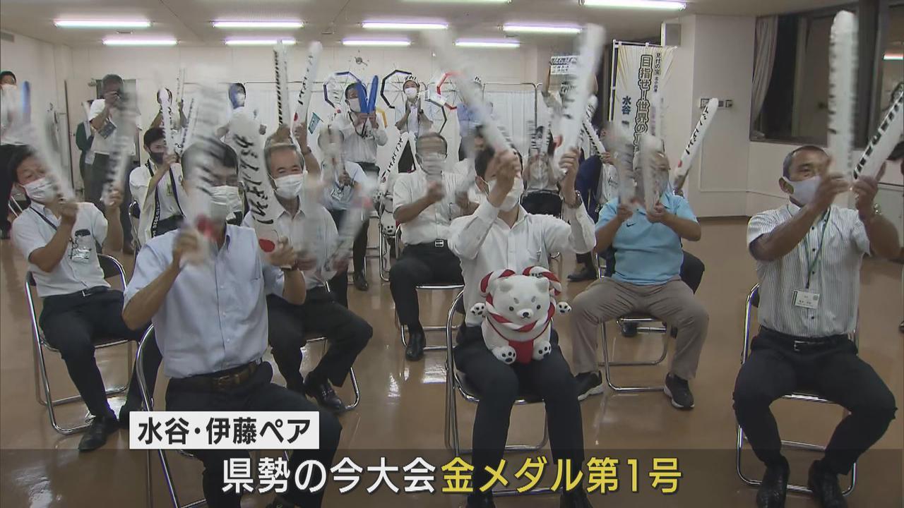 画像: 卓球ダブルス水谷・伊藤ペア 悲願の金メダルに地元も歓喜 静岡・磐田市