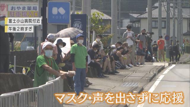 画像: 沿道にはずらりと観客が