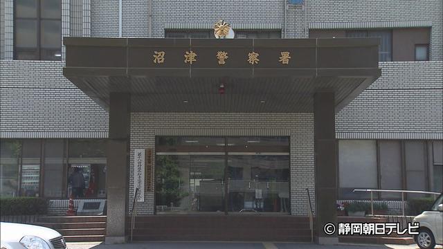 画像: 女性の家にアダルトビデオを投函した疑い…57歳の中学教師をストーカー規制法違反の疑いで逮捕 静岡・沼津市