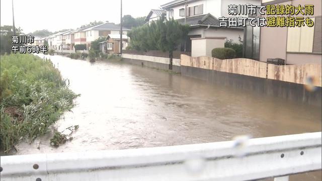画像: 静岡県西部地方を中心に大雨 一時、避難指示も youtu.be