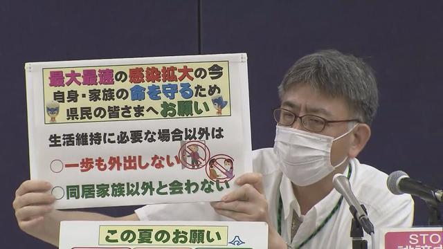 画像: 【新型コロナ】静岡県で過去最多の168人が感染 浜松市、磐田市、東伊豆町で新たなクラスター youtu.be