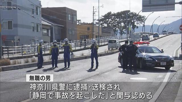 画像: 信号待ちの8台の車に次々と衝突、3人がけが 無免許運転などの疑いで27歳の男を逮捕 静岡市 youtu.be