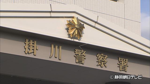 画像: 女子中学生に裸の画像を送らせみだらな行為をした疑いで20歳の男を逮捕 静岡・掛川警察署