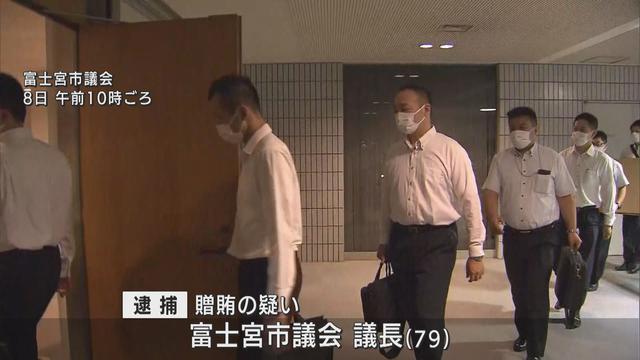 画像: 議長選前日に100万円渡したか…逮捕された静岡・富士宮市議会議長 市長「非常に不名誉」