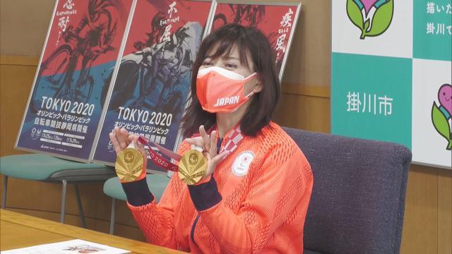 画像: 2つの金メダルを取れた要因は「開催地が静岡だったこと」 パラ自転車競技の杉浦佳子選手 静岡・掛川市 youtu.be