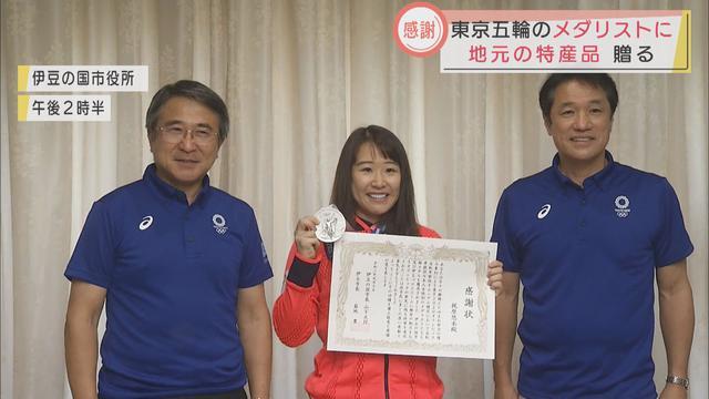 画像: 東京オリンピック自転車トラック競技 銀メダリスト梶原悠末選手 拠点となった伊豆の国市と伊豆市から感謝状