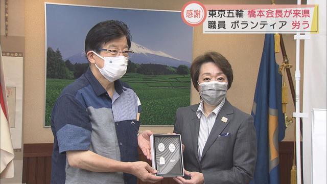 画像: 「感謝の気持ちでいっぱいです」東京オリパラ大会組織委員会 橋本聖子会長が自転車競技会場の静岡県に感謝の言葉 youtu.be