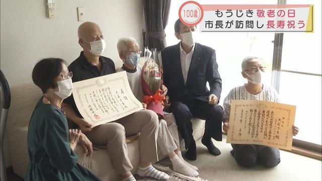 画像: 「あんま頭を、しっかり使わないことです」が長寿の秘訣 静岡・藤枝市 youtu.be