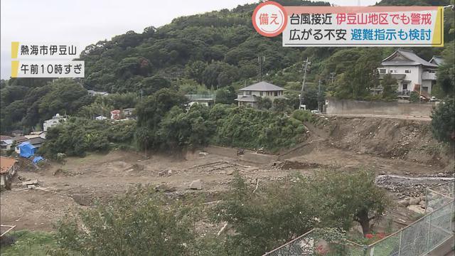 画像: 台風14号最新情報 静岡・熱海市の様子は
