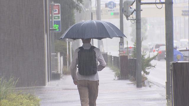画像: 静岡市葵区 9月18日午前8時半