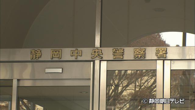 画像: またオレオレ詐欺被害…静岡市の高齢女性が200万円だまし取られる 息子名乗る男「かばんをどこかに忘れた。あす400万円必要」