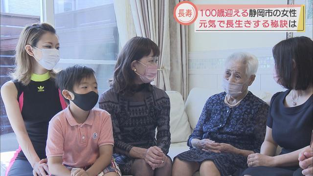 画像2: 長生きの秘訣は… 娘1人、孫3人、ひ孫6人、来月100歳になる女性が毎日欠かさないのは… 静岡市